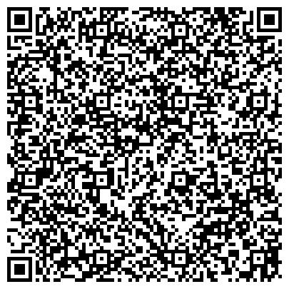 QR-код с контактной информацией организации ТОВ А-лекс и партнеры, ООО