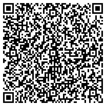 QR-код с контактной информацией организации Диаригс, ООО