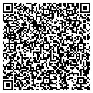 QR-код с контактной информацией организации ТАНДИЯ