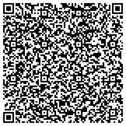 QR-код с контактной информацией организации Адилет & Алем Международная Юридическая Фирма, ТОО