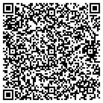 QR-код с контактной информацией организации Просистемс, ТОО