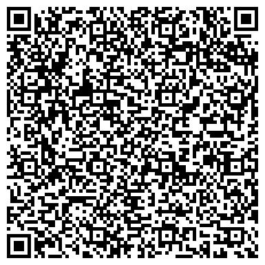 QR-код с контактной информацией организации Азия экспресс (юридическая фирма), ТОО
