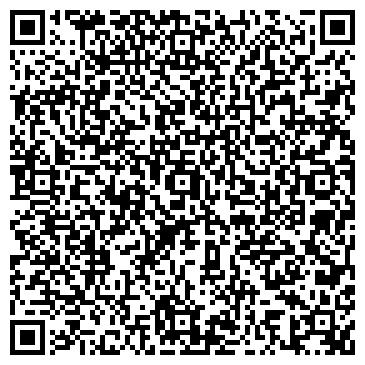 QR-код с контактной информацией организации Веритас Юридическая фирма, ТОО