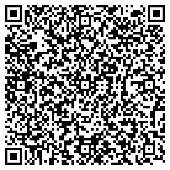 QR-код с контактной информацией организации Зангер, ТОО