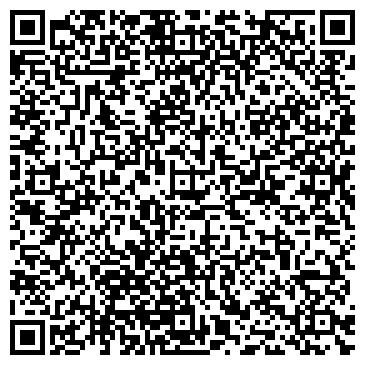 QR-код с контактной информацией организации Центр правовой защиты ПАРТНЕР, ТОО