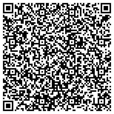 QR-код с контактной информацией организации Юридическая технология, ТОО