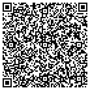 QR-код с контактной информацией организации Дробиков, ЧП