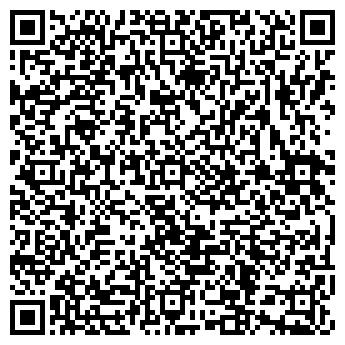 QR-код с контактной информацией организации Халас и Партнеры, ТОО