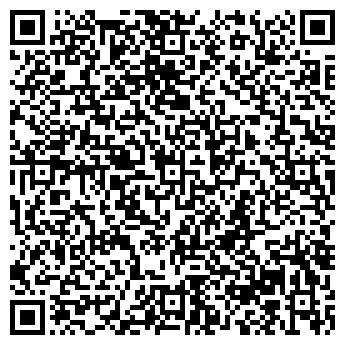 QR-код с контактной информацией организации Адилет, ИП