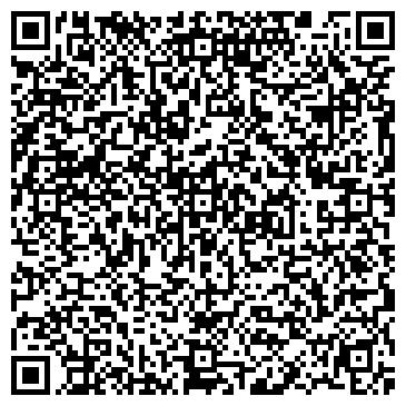 QR-код с контактной информацией организации Де-Факто, ТОО