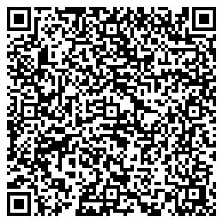 QR-код с контактной информацией организации САЙЛЕНС, ООО