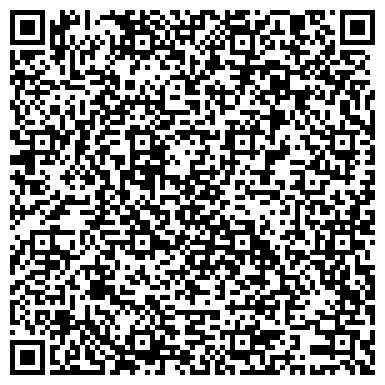 QR-код с контактной информацией организации Splegal Ltd, юридическая компания, ТОО