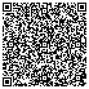 QR-код с контактной информацией организации Юр защита и К, ТОО