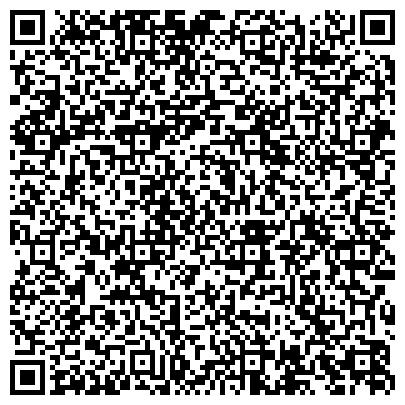 QR-код с контактной информацией организации Частный судебный исполнитель Коспабай И.С.