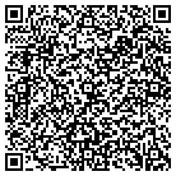 QR-код с контактной информацией организации ADVISER (АДВИСЕР), ТОО