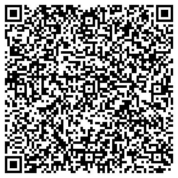 QR-код с контактной информацией организации ИД (ID). Юридические услуги, ТОО