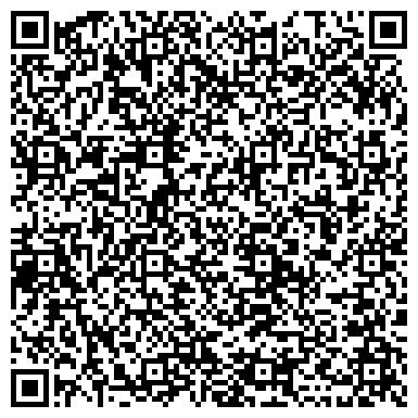 QR-код с контактной информацией организации АИС Тагбергенова и партнеры, ТОО