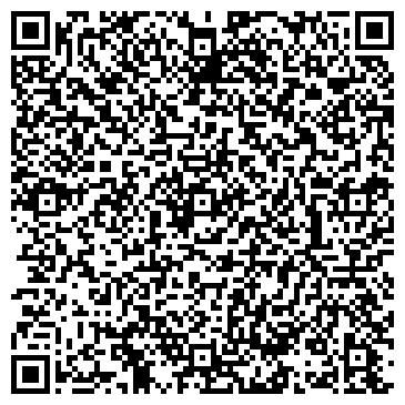 QR-код с контактной информацией организации Бизнес комек (юридическая компания), ИП