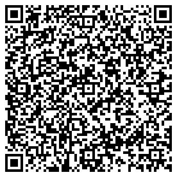 QR-код с контактной информацией организации Factum, ТОО