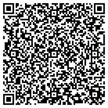 QR-код с контактной информацией организации ЮрАудитГрупп,ТОО