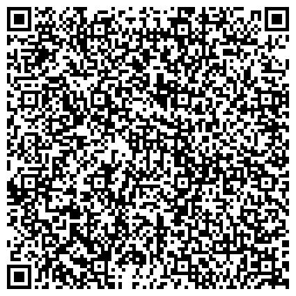 QR-код с контактной информацией организации Частный нотариус Оразханова Гаухар Маликовна