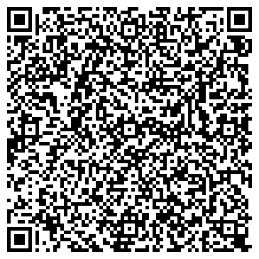 QR-код с контактной информацией организации Grata Training (Грата Трейнинг), ТОО