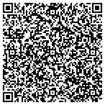 QR-код с контактной информацией организации ДТП-Юрист, ТОО