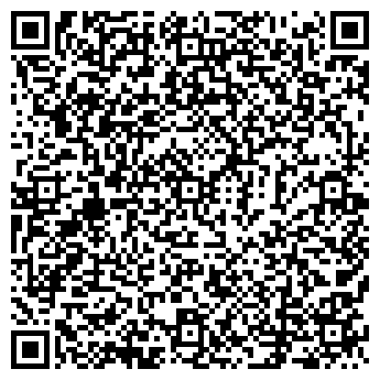 QR-код с контактной информацией организации Lex-Forum,ТОО