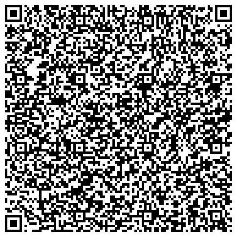 QR-код с контактной информацией организации Юридическая консалтинговая компания Оңтүстік, ТОО