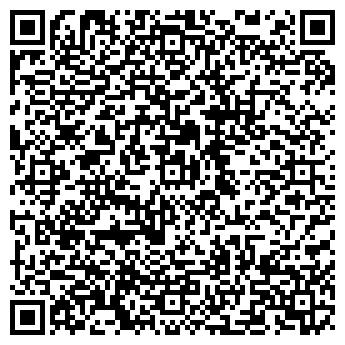 QR-код с контактной информацией организации Юридические услуги, ЧП