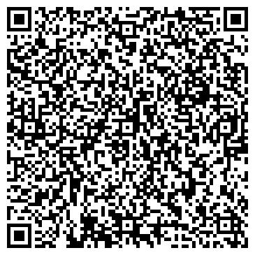 QR-код с контактной информацией организации Легалпартнершип, ООО