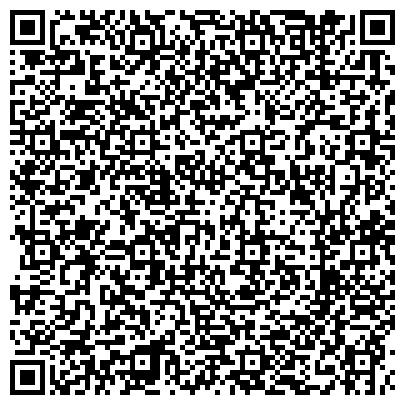 QR-код с контактной информацией организации Донецкий региональный юридический центр, ООО