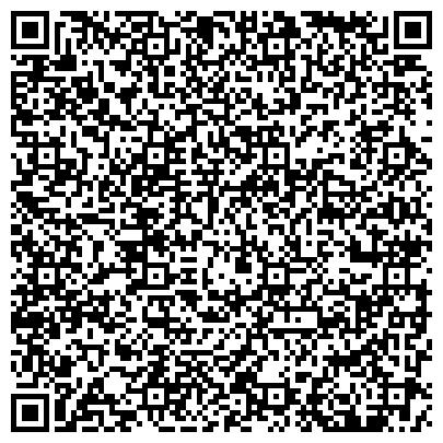 QR-код с контактной информацией организации ТураБи. Юридическая компания, ТОО