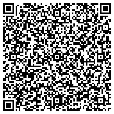 QR-код с контактной информацией организации Брагинец и Партнеры, ООО