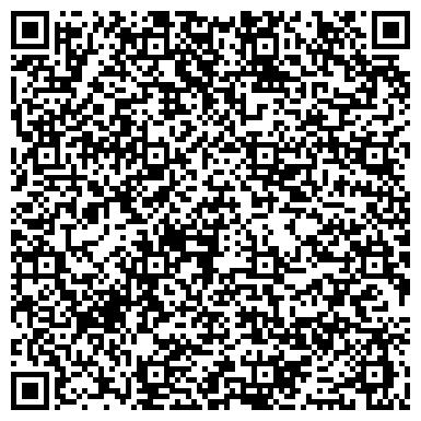 QR-код с контактной информацией организации Витебская юридическая компания, ООО