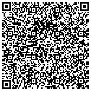 QR-код с контактной информацией организации Юридическая фирма Адилет, ИП