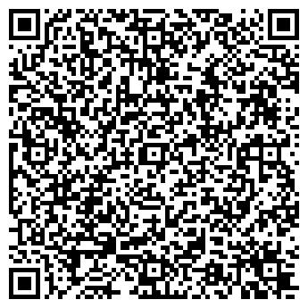 QR-код с контактной информацией организации Тамга-Астана, ТОО