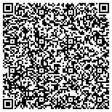 QR-код с контактной информацией организации Business Lider(Бизнес лидер), ТОО