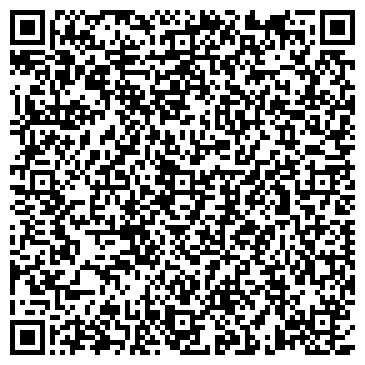 QR-код с контактной информацией организации Legalpartnership (Легалпартнершип), ТОО