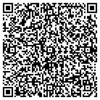 QR-код с контактной информацией организации Альба Групп, ТОО