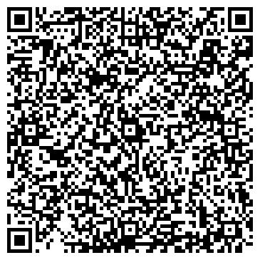QR-код с контактной информацией организации Авеста, ТОО