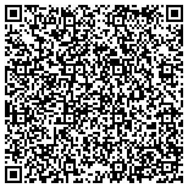 QR-код с контактной информацией организации INTERNATIONAL LEGAL SERVICES (Интернэйшнл Легал Сервисес)