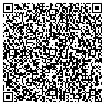 QR-код с контактной информацией организации Лекском ЮК, ООО