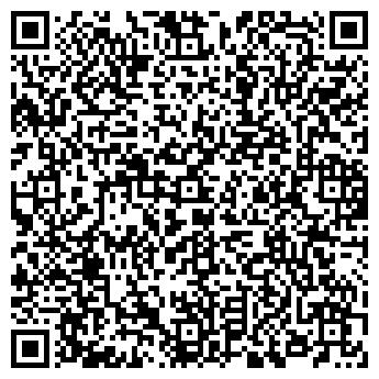 QR-код с контактной информацией организации Мувинг