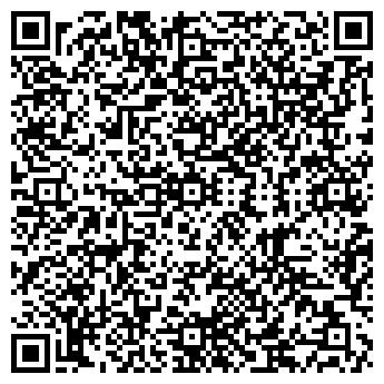 QR-код с контактной информацией организации Саланс, ТОО