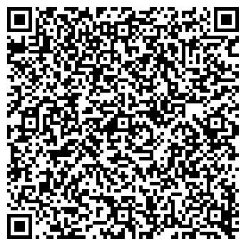 QR-код с контактной информацией организации VIP (Вип), TOO