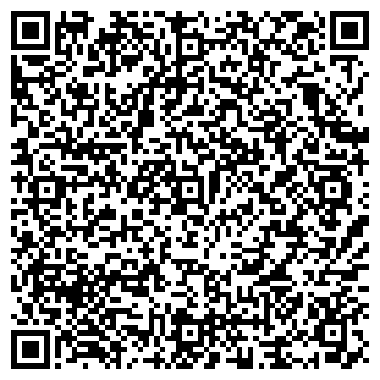 QR-код с контактной информацией организации СЕРВИС О.К.