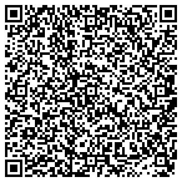 QR-код с контактной информацией организации Юридическое агентство Кредо, ТОО