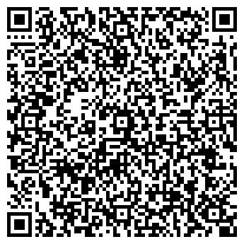 QR-код с контактной информацией организации Белсис ЮК, ООО