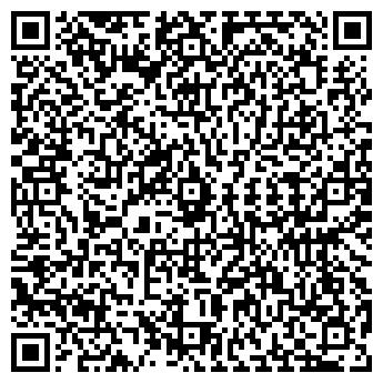 QR-код с контактной информацией организации Аддико, ТОО